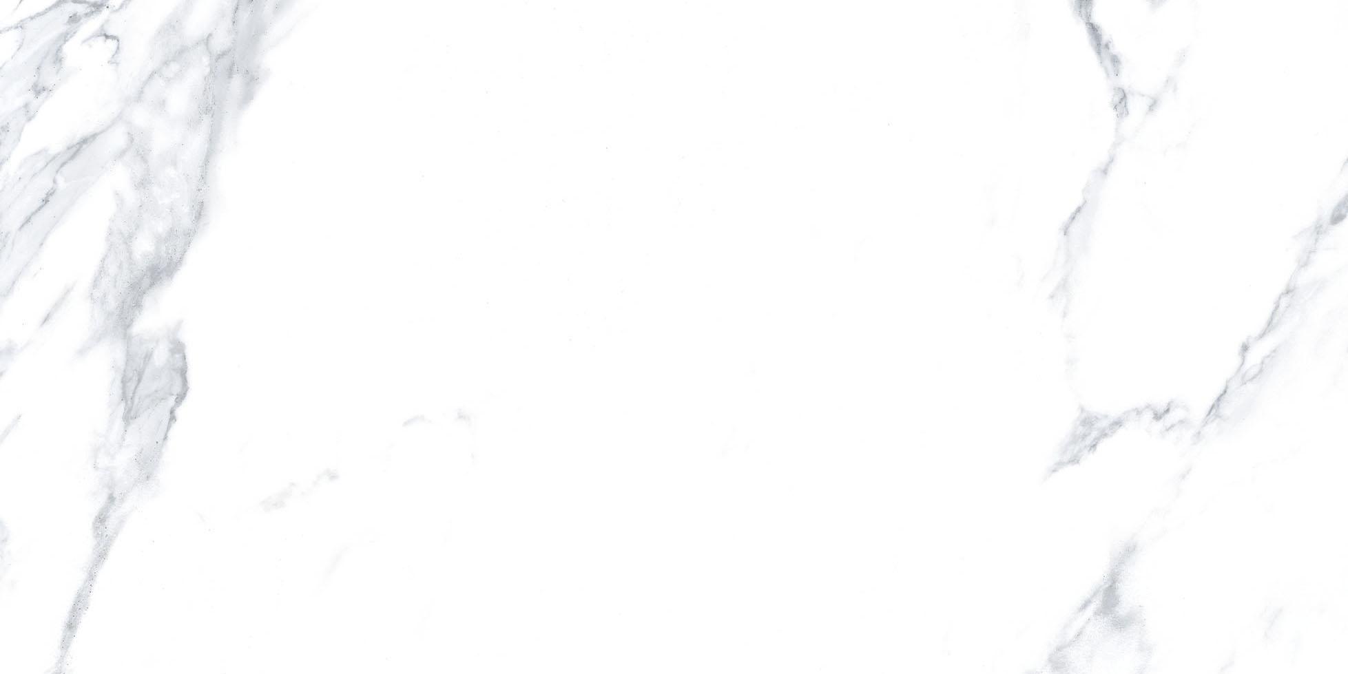 0097480, Archimarble, Valkoinen, lattia,pakkasenkesto