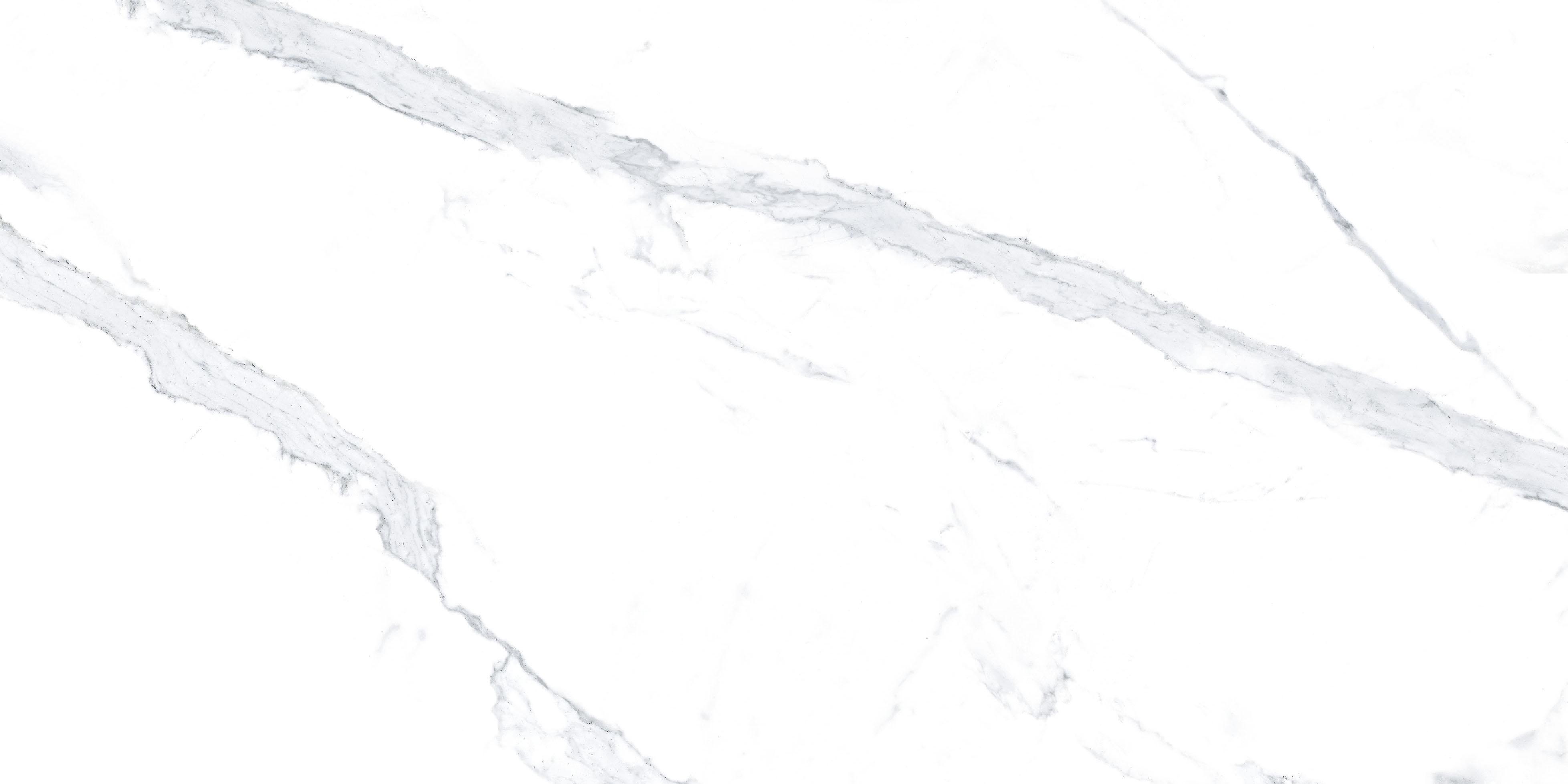 0097464, Archimarble, Valkoinen, lattia,pakkasenkesto