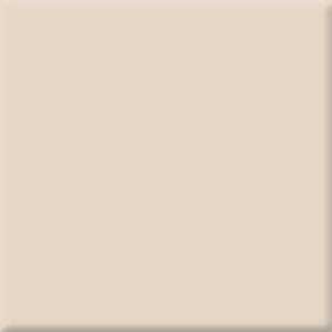 20-2340, Harmony Arquitectos, Beige, seina